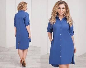 Платье короткое однотонное Ч2470