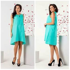 Платье короткое нарядное Ч2579