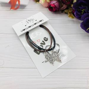Парные браслеты Ю3312
