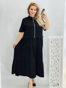 Платье Двойка длинное нарядное А50881