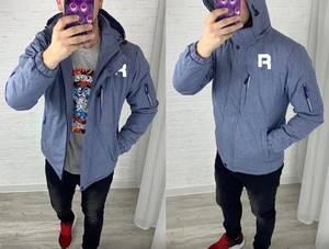 Куртка Ю5442