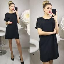 Платье Ц2354