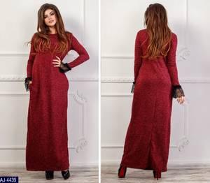 Платье длинное с длинными рукавами Ч9218