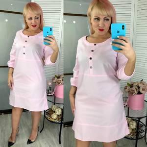 Платье короткое нарядное Ц7208