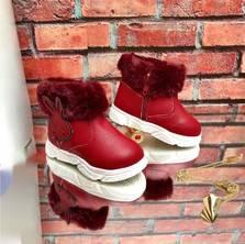 Ботинки Ш0993