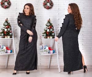 Платье длинное нарядное Ш2733