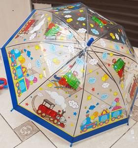 Зонт Я9806