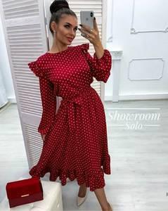 Платье длинное с длинными рукавами Ш6495