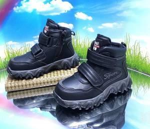 Ботинки А10885