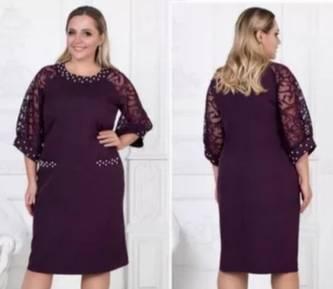 Платье короткое нарядное Ш7023