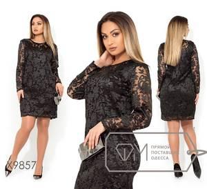 Платье короткое с длинным рукавом Ш8045