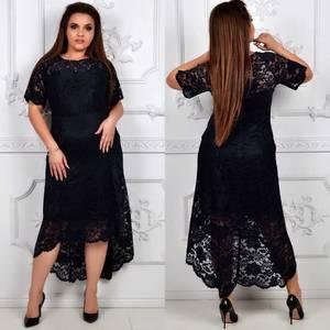 Платье длинное нарядное Ш9771