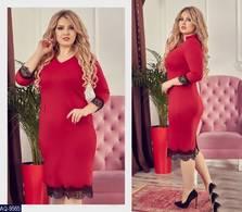 Платье Ю0045