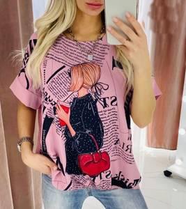Блуза нарядная А40643