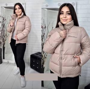 Куртка А59234