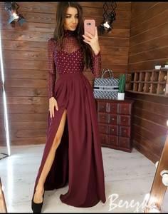 Платье длинное нарядное Ю2572