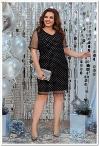 Платье короткое нарядное Ю2659