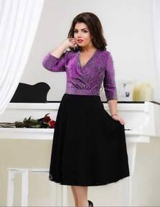 Платье короткое нарядное Ю2681