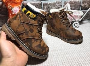Ботинки Ш1388
