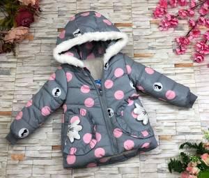 Куртка Ш2958