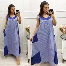 Платье Ч1191