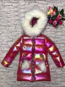 Куртка Ш8868