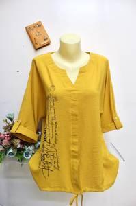 Блуза нарядная А36711
