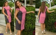 Платье Ч7538