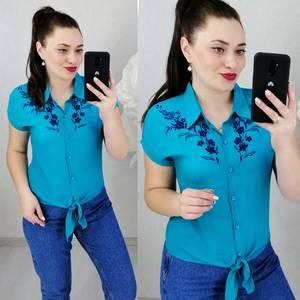 Рубашка Ц6779