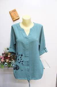 Блуза нарядная А36712