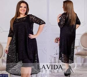 Платье короткое нарядное Ю7619