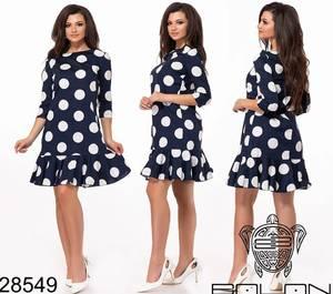Платье короткое с принтом Ю5918