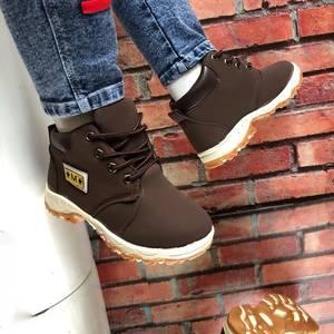 Ботинки Ш1073