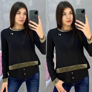Блуза с длинным рукавом А07651