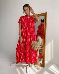 Платье длинное летнее А37626