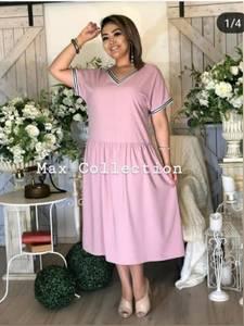 Платье короткое летнее Ч2722