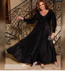 Платье длинное нарядное А55042