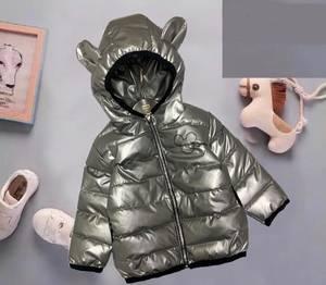 Куртка Ю5641