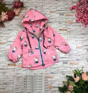 Куртка Ю5668