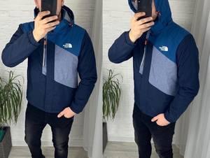 Куртка Ю6641