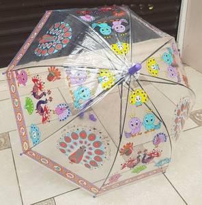 Зонт Я9818
