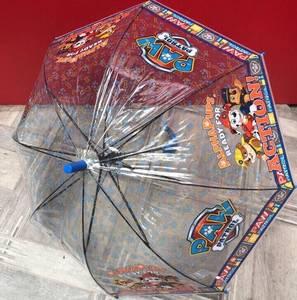 Зонт Я9824