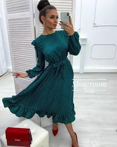 Платье длинное с длинными рукавами Ш6496
