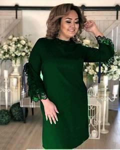 Платье короткое нарядное Ш7462