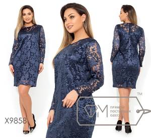 Платье короткое с длинным рукавом Ш8046