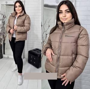 Куртка А59231