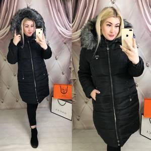 Куртка Ю4101