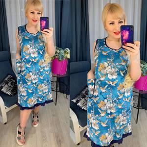 Платье Ю9802