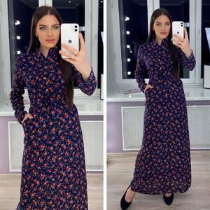 Платье длинное нарядное Я0453