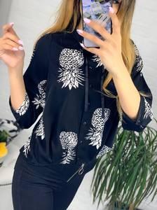 Рубашка с принтом Я3937